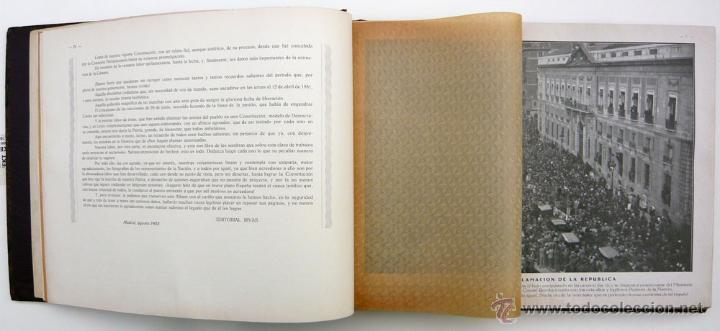 Libros antiguos: REPUBLICA ESPAÑOLA.CORTES CONSTITUYENTES 1931 / ED. RIVAS / ED. ORIGINAL/ PRECIOSO-!! - Foto 22 - 44075215