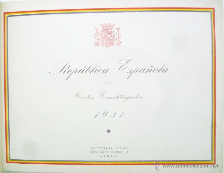 Libros antiguos: REPUBLICA ESPAÑOLA.CORTES CONSTITUYENTES 1931 / ED. RIVAS / ED. ORIGINAL/ PRECIOSO-!! - Foto 24 - 44075215