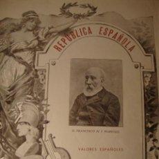 Libros antiguos: INTERESANTE LIBRO GRAN TAMAÑO REPUBLICA ESPAÑOLA. Lote 45375780