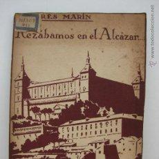 Libros antiguos: REZABAMOS EN EL ALCAZAR. ANDRES MARIN. PRIMERA EDICION 1936. Lote 49293130