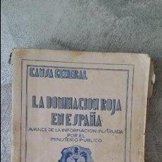 Libros antiguos: CAUSA GENERAL. LA DOMINACIÓN ROJA EN ESPAÑA. Lote 55998401