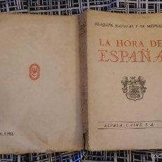 Libros antiguos: LA HORA DE ESPAÑA 1938. Lote 60465239