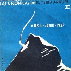 Libros antiguos: LA CONQUISTA DE VIZCAYA ABRIL JUNIO 1937. TEBIB ARRUMI.. Lote 73482347