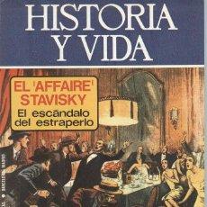 Libros antiguos: HISTORIA Y VIDA:Nº 88:EL AFFAIRE STAVISKY. EL ESCÁNDALO DEL ESTRAPERLO. PABLO NERUDA. HISTORIA TENIS. Lote 98156307