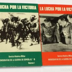 Libros antiguos: MARTÍNEZ BANDE - LA LUCHA POR LA VICTORIA - MONOGRAFÍAS DE LA GUERRA DE ESPAÑA SAN MARTÍN. Lote 155541574
