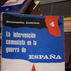 Libros antiguos: LA INTERVENCIÓN COMUNISTA EN LA GUERRA DE ESPANA (1936-1939) MARTÍNEZ BANDE JOSÉ MANUEL. Lote 112663939