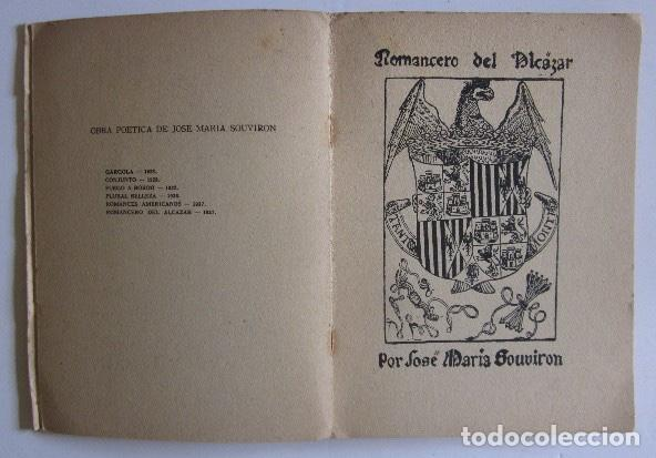 Libros antiguos: ROMANCERO DEL ALCAZAR - GUERRA CIVIL ESPAÑOLA - AÑO 1937 - Foto 2 - 116941451