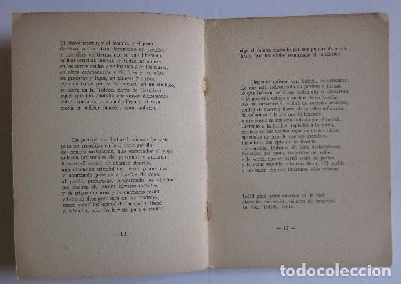 Libros antiguos: ROMANCERO DEL ALCAZAR - GUERRA CIVIL ESPAÑOLA - AÑO 1937 - Foto 3 - 116941451