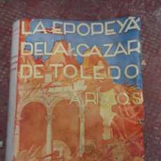 Libros antiguos: LA EPOPEYA DEL ALCAZAR DE TOLEDO 1937. Lote 117430531