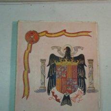 Libros antiguos: GUERRA CIVIL: DIVISIÓN 74 (1939?). Lote 122081647