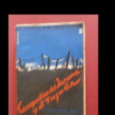 Libros antiguos: CAMPAÑAS DEL JARAMA Y EL TAJUÑA.(MARZO-ABRIL 1937). EL TEBIB ARRUMI. Lote 122130171