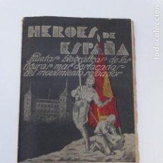 Libros antiguos: HEROES DE ESPAÑA 1937 EL GENERAL MOLA POR ROGELIO PEREZ OLIVARES INTONSO. Lote 122457067