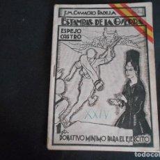 Libros antiguos: LIBRO POETA CORDOBES ESTAMPAS DE LA GUERRA. Lote 127796203