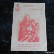 Libros antiguos: LOJA CARIDAD DE LOJA DE LA GUERRA DE MARRUECOS. Lote 127796371