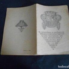 Libros antiguos: MINISTERIO DE INSTRUCION PUBLICA AÑO DE 1934 MUY RARO. Lote 127796495