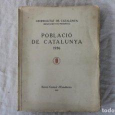 Libros antiguos: GENERALITAT DE CATALUNYA DEPARTAMENT DE PRESIDENCIA – POBLACIÓ DE CATALUNYA 1936 SERVEI CENTRAL. Lote 136332106