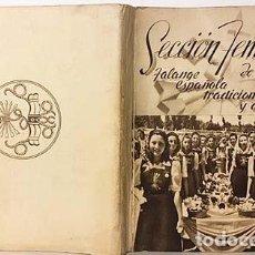 Libros antiguos: SECCIÓN FEMENINA DE FALANGE ESPAÑOLA TRADICIONALISTA Y DE LAS J.O.N.S (C 1939-1940) FOTOS ILUSTRA . Lote 139539678