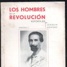 Libros antiguos: LOS HOMBRES DE LA REVOLUCION - JUAN PUIG ELIAS - PLENA QUERRA CIVIL - 1937/38. Lote 142047846