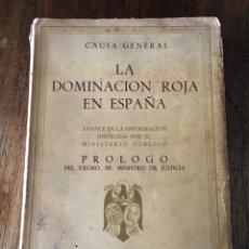 Libros antiguos: LA CAUSA GENERAL 2ª EDICION. Lote 142959698