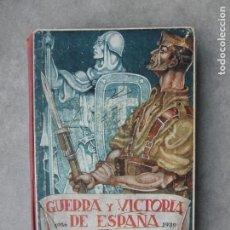 Libros antiguos: GUERRA Y VICTORIA DE ESPAÑA. Lote 147055734