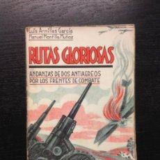 Libros antiguos: RUTAS GLORIOSAS, ANDANZAS DE DOS ANTIAEREOS, ARMILLAS GARCIA, LUIS Y MONTILLA MUÑOZ, MANUEL, 1939. Lote 147573186