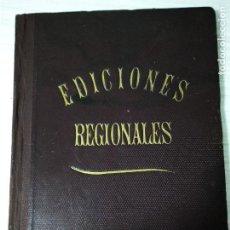 Libros antiguos: LEYES DE LA REPUBLICA ESPAÑOLA--EDICIONES REGIONALES--AÑO -1933-INTERESANTE. Lote 149483454