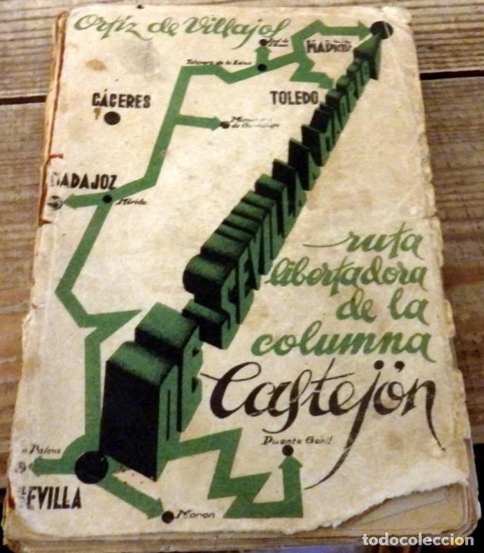 RUTA LIBERTADORA DE LA COLUMNA CASTEJÓN - ORTÍZ DE VILLAJOS - EDITORIAL IMPERIO 1937 (Libros antiguos (hasta 1936), raros y curiosos - Historia - Guerra Civil Española)