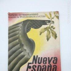 Libros antiguos: NUEVA ESPAÑA NÚMERO EXTRAORDINARIO 1 ANIVERSARIO LIBERACIÓN. Lote 155309434