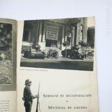 Libros antiguos: EXPOSICIÓN MATERIAL TOMADO AL ENEMIGO GUERRA CIVIL SAN SEBASTIÁN 1938. Lote 155543974