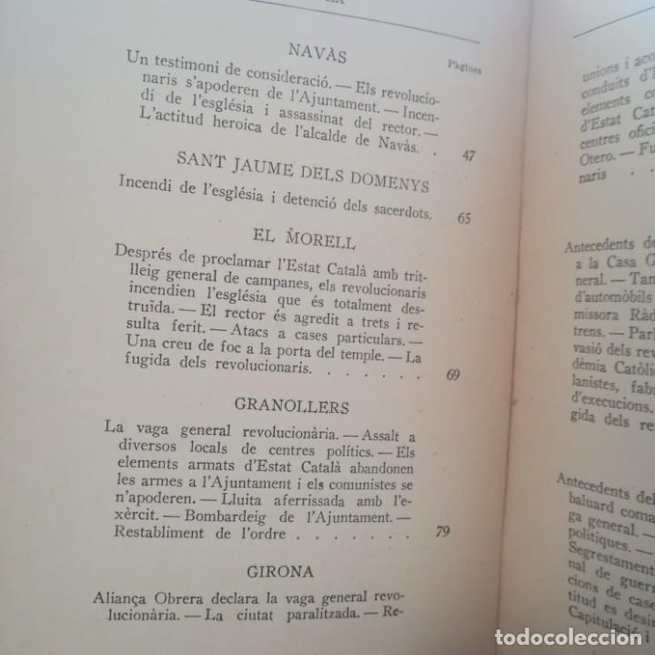 Libros antiguos: EL 6 DOCTUBRE DES DEL PALAU DE GOVERNACIO - LA VERITAT DEL 6 OCTUBRE-LOTE-1935 Y 1936 - Foto 14 - 171020560