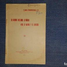 Libros antiguos: MENENDEZ REIGADA, IGNACIO: LA GUERRA NACIONAL ESPAÑOLA ANTE LA MORAL Y EL DERECHO. Lote 185748780