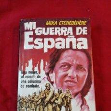 Libros antiguos: GUERRA CIVIL ESPAÑOLA. MIKA ETCHEBEHERE. MI GUERRA DE ESPAÑA. Lote 187146086