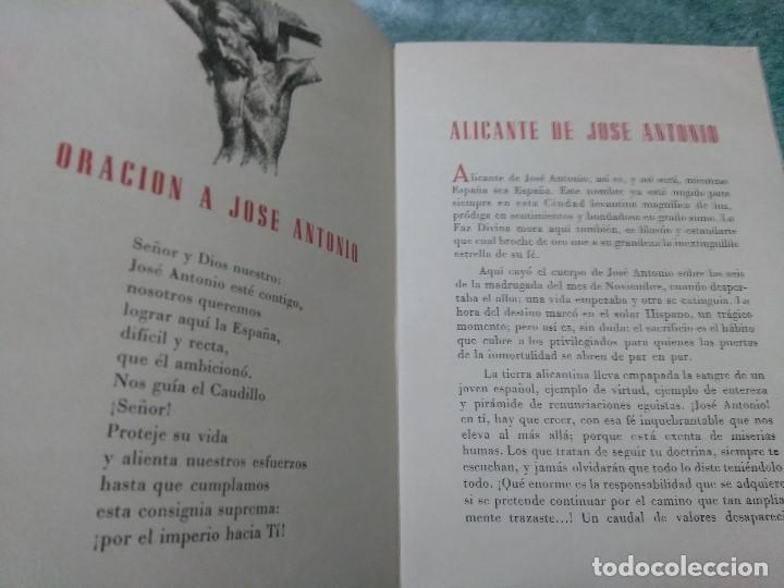 Libros antiguos: ROMANCE A JOSE ANTONIO - HOMENAJE PERPETUO - Foto 6 - 188491730