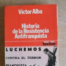 Libros antiguos: HISTORIA DE LA RESISTENCIA ANTIFRANQUISTA. VÍCTOR ALBA. Lote 190155718
