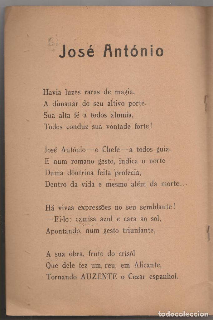 Libros antiguos: ARTUR TOJAL: ARRANCADA HEROICA. POEMAS INSPIRADOS NA TRAGÉDIA ESPANHOLA. PORTO, 1938. - Foto 2 - 194189533