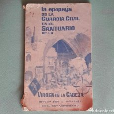 Libros antiguos: LA EPOPEYA DE LA GUARDIA CIVIL SANTUARIO VIRGEN DE LA CABEZA. Lote 194199747