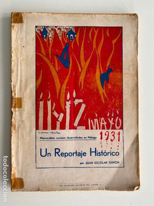 UN REPORTAJE HISTORICO , MÁLAGA 1931 , JUAN ESCOLAR GARCIA , INTERESANTES FOTOGRAFÍAS (Libros antiguos (hasta 1936), raros y curiosos - Historia - Guerra Civil Española)
