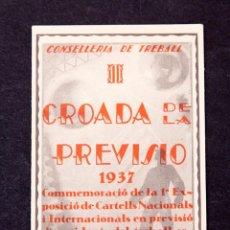 Libros antiguos: CONSELLERIA DE TREBALL. CROADA DE LA PREVISIÓ. 1937. 1ª EXPOSICIÓ DE CARTELLS ACCIDENTS DE TREBALL.. Lote 195001473