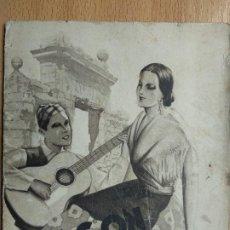 Livros antigos: ARAGÓN A SUS SOLDADOS [GUERRA CIVIL], 1937. LIBRITO DE PROPAGANDA. Lote 198901255