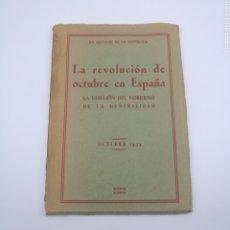 Libros antiguos: LA REVOLUCIÓN DE OCTUBRE EN ESPAÑA 1934. Lote 204095868