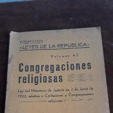 Libros antiguos: CONGREGACIONES RELIGIOSAS 1933,LEYES DE LA REPUBLICA ,EMILIO GARCIA ENCISO PAMPLONA. Lote 204156142