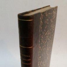 Libros antiguos: 1846 - CABELLO - HISTORIA DE LA GUERRA ÚLTIMA EN ARAGÓN Y VALENCIA II - CARLISMO, LÁMINAS GRABADAS. Lote 204998698