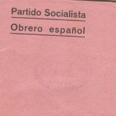 Libros antiguos: PARTIDO SOCIALISTA OBRERO ESPAÑOL. ORGANIZACIÓN GENERAL (!931). Lote 205299107