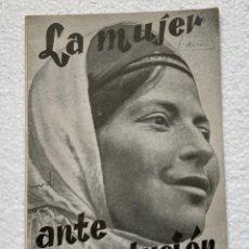 Libros antiguos: LA MUJER ANTE LA REVOLUCIÓN. PUBLICACIONES DEL SECRETARIADO FEMENINO DEL POUM. 1937. Lote 206286748