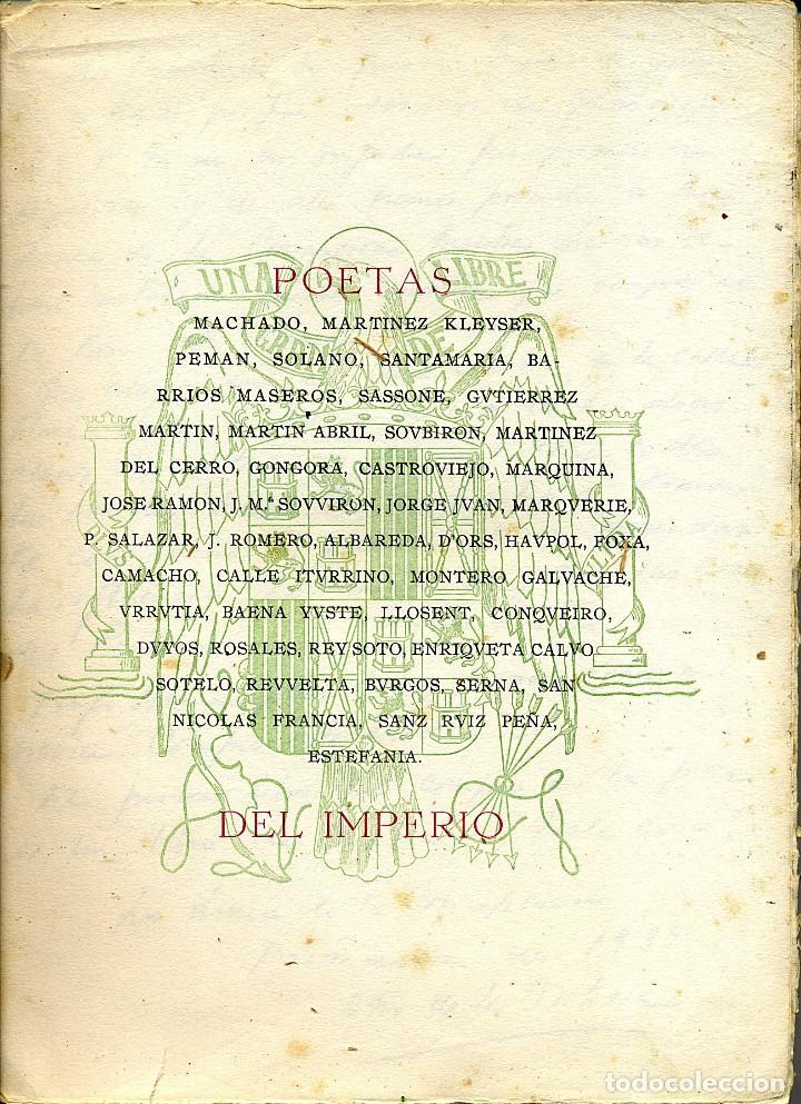 Libros antiguos: ANTOLOGÍA POÉTICA DEL ALZAMIENTO 1936-1939, con carta, sobre y tarjetón manuscritos - Foto 3 - 208235815