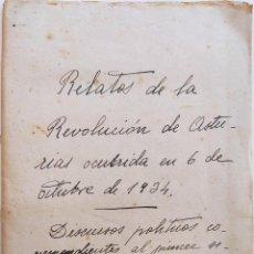 Livros antigos: RELATOS REVOLUCIÓN DE OCTUBRE DE ASTURIAS. 1934. ÁLBUM DE RECORTES DE PRENSA.. Lote 213555895