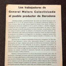 Libros antiguos: GUERRA CIVIL - GENERAL MOTORS - ANTIFASCISTAS - LOS TRABAJADORES DE LA GENERAL MOTORS COLECTIVIZADA. Lote 213760080