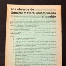 Libros antiguos: GUERRA CIVIL - ANTIFASCISTAS - LOS OBREROS DE GENERAL MOTORS COLECTIVIZADA AL PUEBLO. Lote 213760105