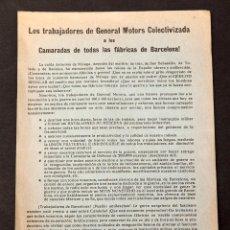 Libros antiguos: GUERRA CIVIL - ANTIFASCISTAS - LOS TRABAJADORES DE GENERAL MOTORS COLECTIVIZADA A LOS CAMARADAS. Lote 213760131