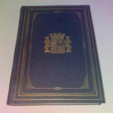 Libros antiguos: LIBRO UNICO Y EXTRAORDINARIO ORGANIZACION DEL EJERCITO 1932. Lote 214809528